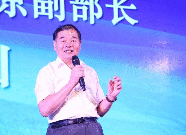 北京大学教授、中国大数据产业生态联盟荣誉顾问、工业和信息化部原副部长杨学山