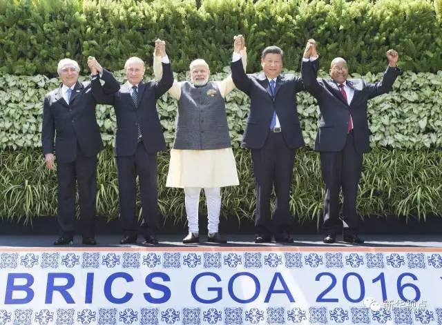 2016年10月16日,国家主席习近平出席在印度果阿举行的金砖国家领导人第八次会晤。新华社记者谢环驰摄