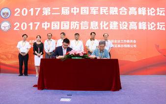 常务副总经理胡毅�矗ㄗ螅┯肜硎禄岣泵厥槌じ呓�军(右)签订战略合作协议