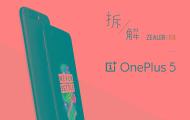 拆解 OnePlus 5