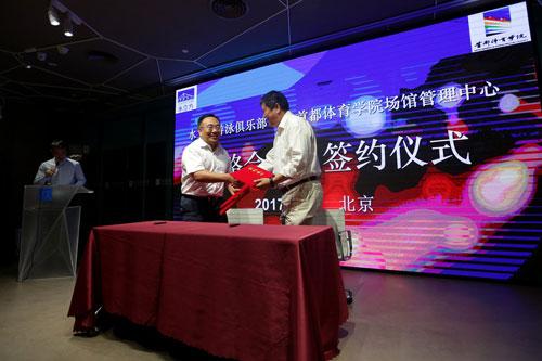 水立方揭开北京市游泳俱乐部对抗赛面纱