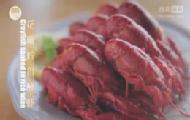 小龙虾的3加1种有爱吃法