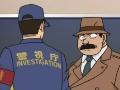 名侦探柯南第832集