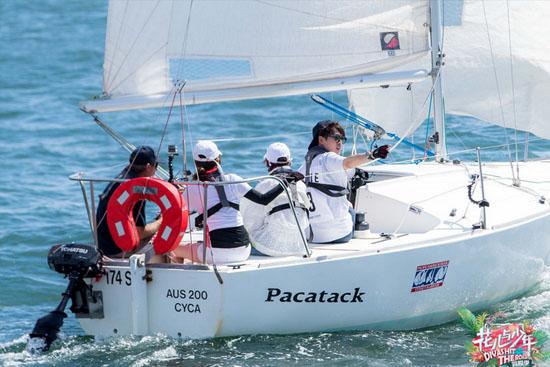 """""""花少团""""悉尼进驻帆船学校挑战环岛航行"""