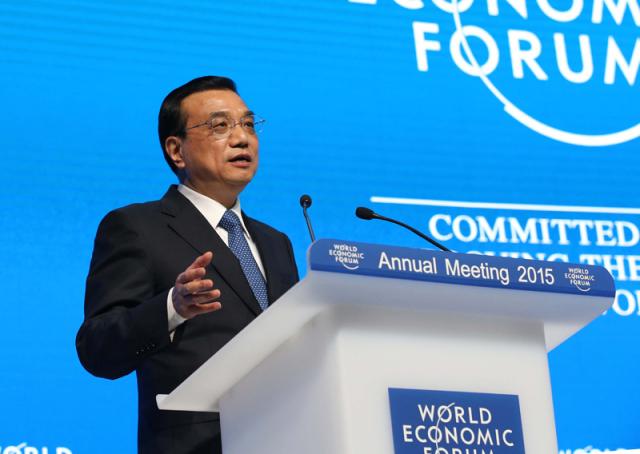 2015年1月21日,李克强总理在瑞士达沃斯举行的世界经济论坛全会发