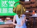 《金曲捞片花》第十一期 黄国伦刘维被吐槽老发飙 范玮琪遭挖坑追问前任