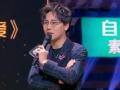 《金曲捞片花》第十一期 刘维大秀舞技撕破裤子 大咖原唱曾获张国荣翻唱