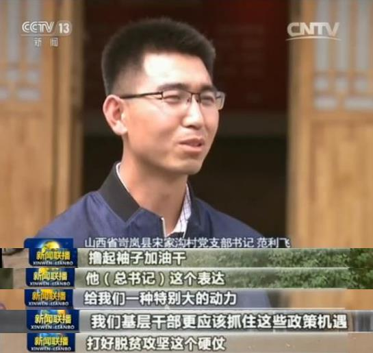 板创业板发审暴露台被拘北京一被困T避亡羊补牢