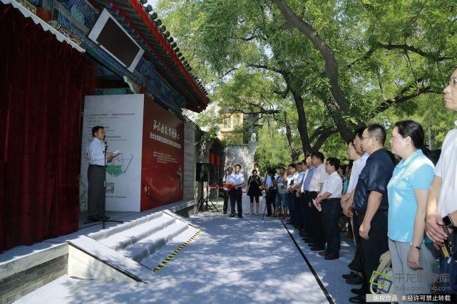 """6月25日,以""""铭记历史 不忘初心""""为主题的纪念全民族抗战爆发80周年主题党日活动启动仪式在北京丰台区宛平城举行。千龙网记者 张�由�"""