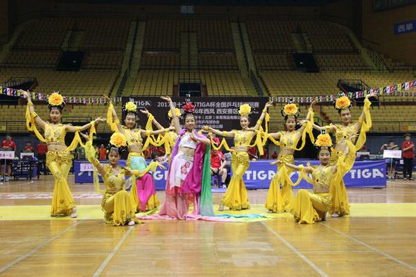 开幕式民俗舞蹈《贞观之歌》