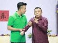 《笑声传奇片花》第十一期 潘长江《想爱就爱》