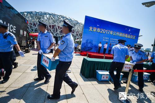 昨天上午,警方将毒品装车准备运往北京水泥厂销毁。记者 邓伟摄