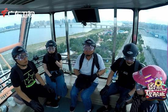 《幽默观察家》摩天轮上玩跳伞 这次玩的有点大