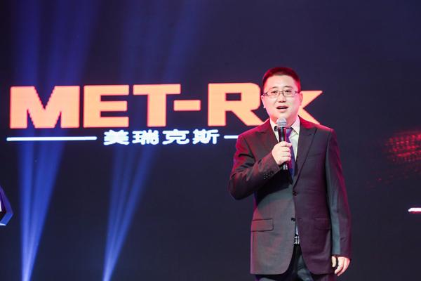 美瑞克斯中国区CEO刘��先生致辞