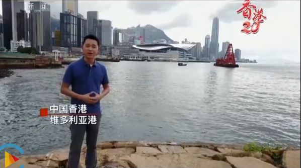 地点:香港维多利亚港