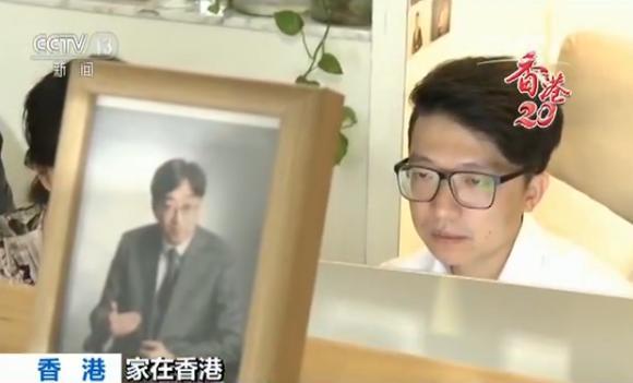 """【家在香港】戴欣:""""港漂""""生根 梦想起飞"""