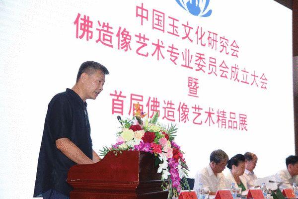 中国玉文化研究会佛造像艺术专业委员会副会长兼秘书长李洪