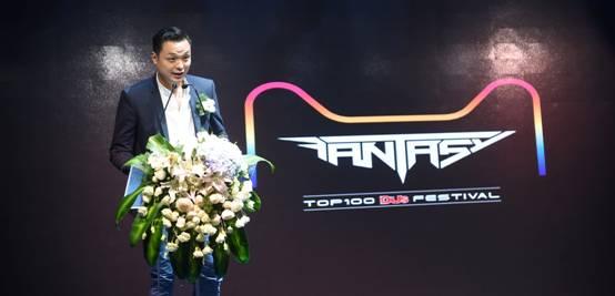 DJ MAG亚洲区总事务  Terry