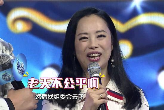 """《超强音浪》黄绮珊领衔造反 自黑""""被丑拒"""""""