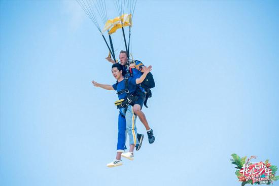 《花少3》澳洲收官 高空跳伞井柏然真情告白