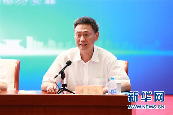国家发展改革委李聚合:加快网络信用黑名单建设
