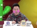 《饭局狼人杀片花》20170706 预告 胡彦斌加盟自曝要结婚 游戏尺度太大羞红脸