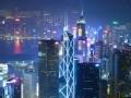 青年香港 筑梦未来