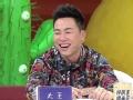 """《饭局狼人杀片花》第六期 大王金靖鬼畜RAP""""勾引""""胡彦斌 尺度太大惹脸红"""