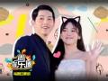《一周娱乐圈片花》第108期 宋慧乔宋仲基宣布结婚 CP还是要磕的