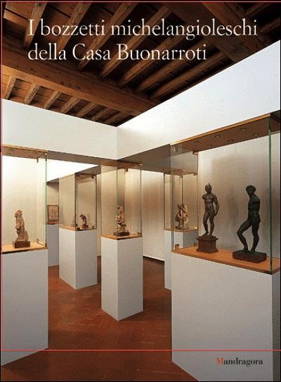 意大利米开朗基罗估计博物馆
