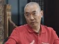 《湖说第二季片花》史玉柱谈与马云初相识 力赞马云思想超前