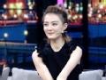 《深圳卫视非常静距离片花》徐璐遭恶评不敢用微博 怕手滑点赞用小号偷看