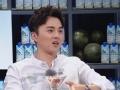 《谁是你的菜第三季片花》叶祖新回忆入圈苦事 曾每日读报练普通话