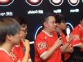 守望先锋世界杯 2017上海站预选赛发布会举行
