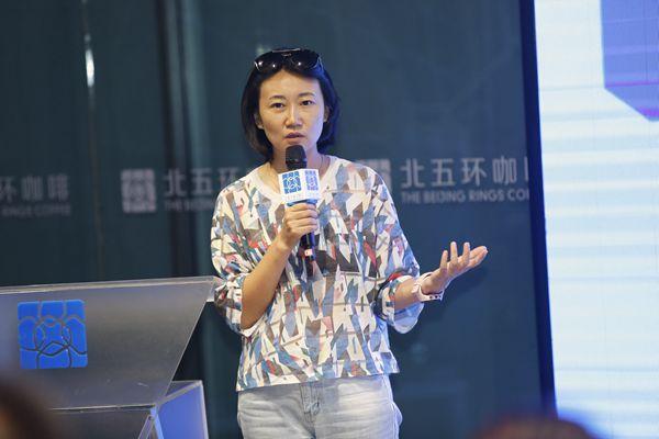 众辉体育总经理李璐发言