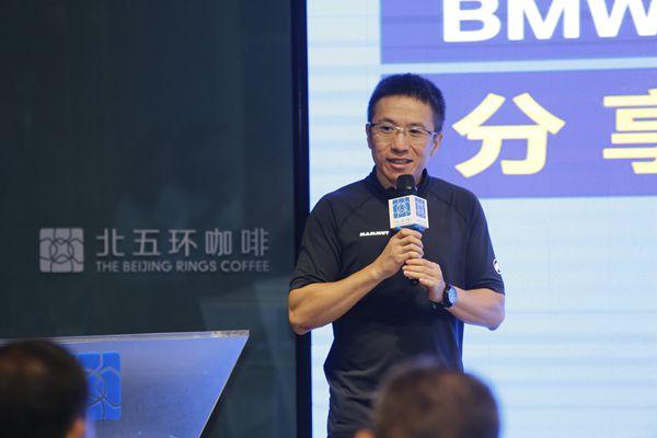 王乐代表功夫铁马跑团发表参赛感受