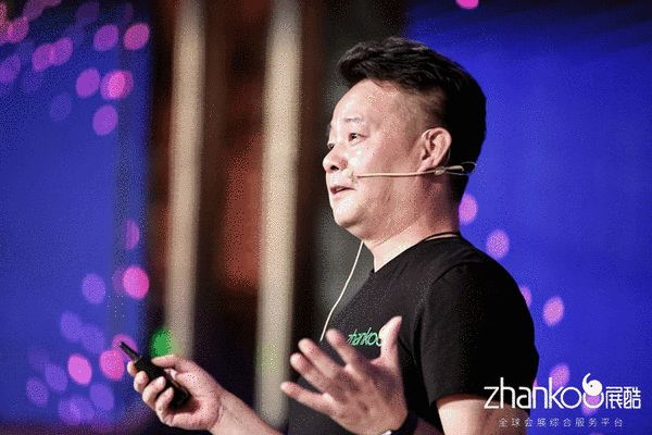 展酷网创始人、CEO赵洋演讲