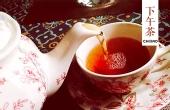 孕妇和小孩都能喝的博士茶