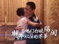 《山东卫视上阵父子兵片花》20170722 预告 父子暖心沟通感动泪崩 解开芥蒂团结比赛