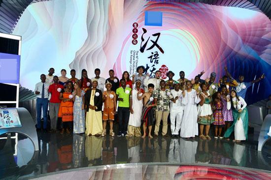 """""""汉语桥""""世界大学生中文比赛决出全球30强"""