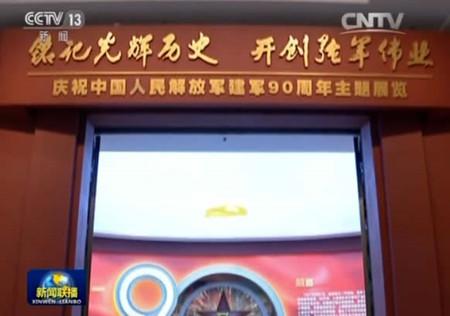 电竞DOTA2MDL邀请赛小组赛首日LGD四战全胜!07-06作者:TorIsurphY405