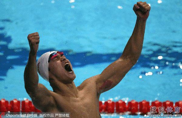 年国际泳联世锦赛男子400米自由泳决赛中以3分41秒38夺冠,比亚军