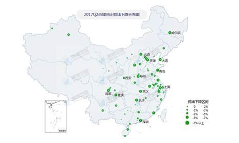 高德发布Q2交通报告:一二线城市拥堵缓解