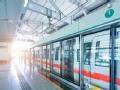 伟大工程 上海地铁