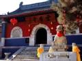 看懂北京城 怪事说古塔