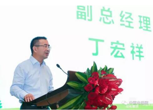 中国机械工业集团有限公司副总经理丁宏祥