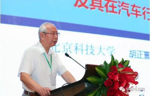 中国工程院院士胡正寰