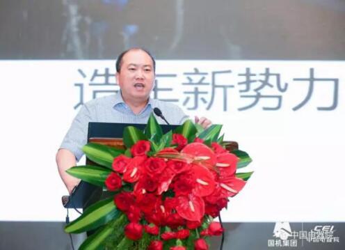 国机智骏汽车总经理张欣