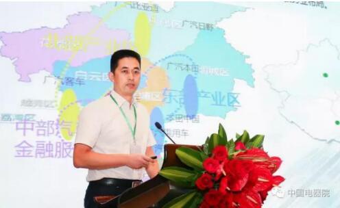 广汽研究院副院长查鸿山