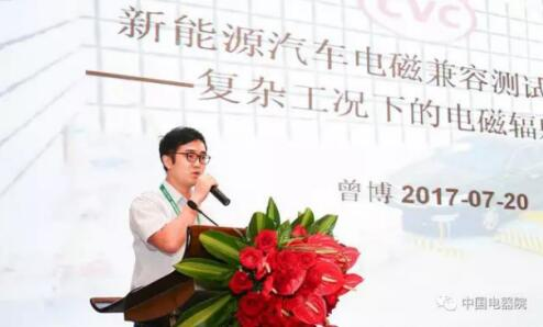 威凯检测技术有限公司公共检测事业部总经理曾博